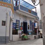 Discover Olympos Taverna Parthenon